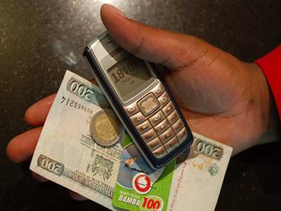 Instant Plus Loan